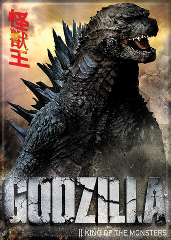 File:Godzilla 2014 Photo Magnet Head and Shoulders.jpg