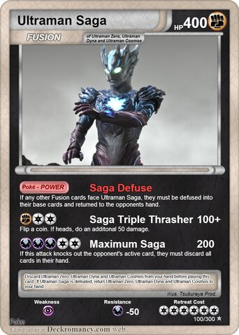 File:Ultraman Saga card.jpg