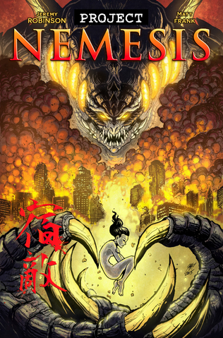 File:PROJECT NEMESIS Issue 1 CVR A.png