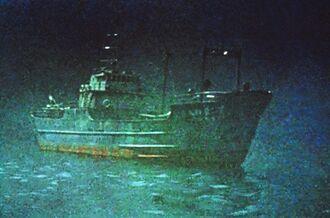 Ryujin Maru II