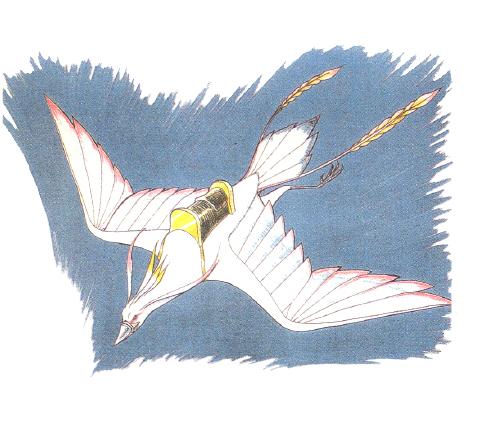 File:Concept Art - Yamato Takeru - Amano Shiratori 15.png