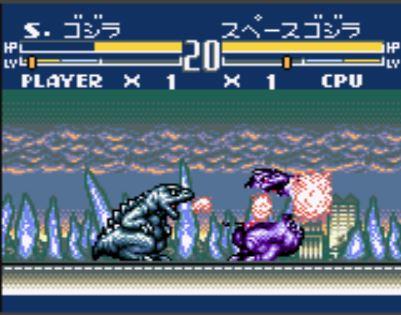 File:Super Godzilla blasts SpaceGodzilla.jpg