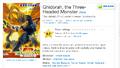 Thumbnail for version as of 12:46, September 21, 2015