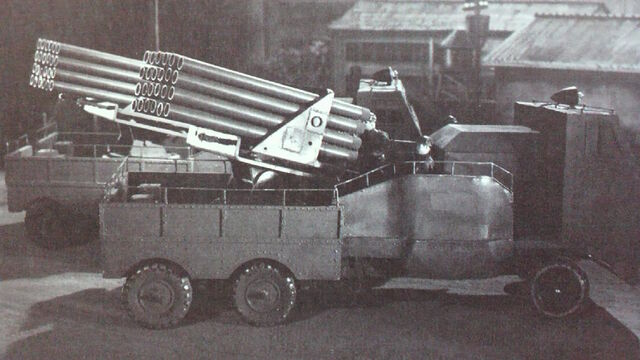 File:24 Twin Rocket Car.jpg