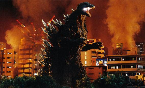 File:Godzilla02 01.jpg