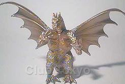 File:Bandai HG Set 8 King Ghidorah 2001.jpg