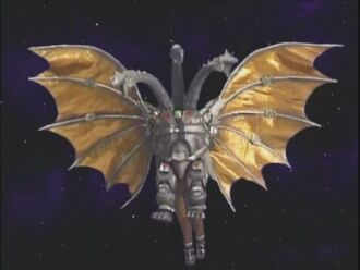 Hyper Mecha-King Ghidorah as it is seen in Godzilla Island