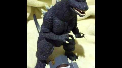 Go! Go! Godzilla