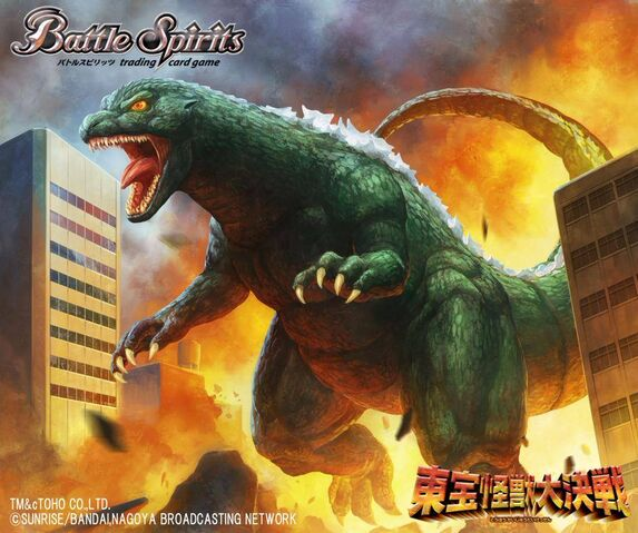 File:BATTLE SPIRITS GODZILLA JUNIOR.jpg