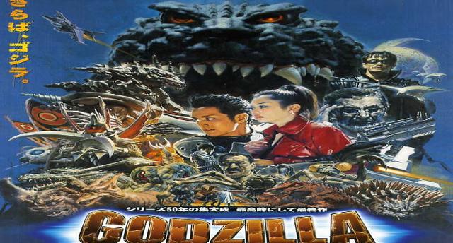 File:Main Page Slider - Godzilla Films.png