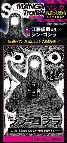 File:Official Shingoji manga coming.jpeg