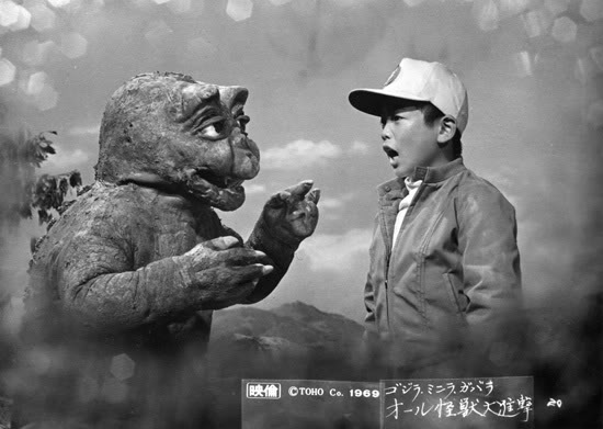 File:Godzilla's Revenge Production Shot 1.jpg