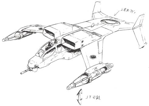 File:Concept Art - Godzilla vs. Mothra - ASTOL-MB93 6.png