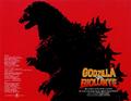 Godzilla vs. Biollante Poster International