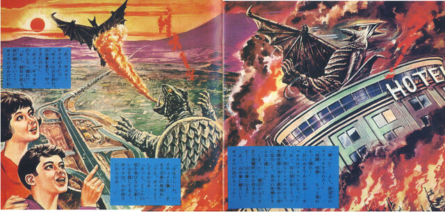 File:SONORAMA - Gamera vs Gyaos 8.jpg