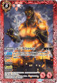 Battle Spirits Burning Godzilla Card