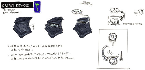 File:Concept Art - Godzilla Final Wars - Gigan Razor Discs.png