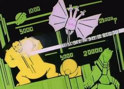 File:Godzilla Reference 6.jpg