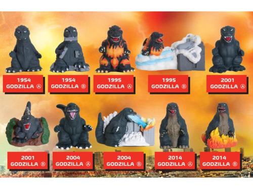 File:Godzilla yu is.jpeg