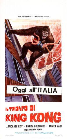 File:King Kong vs. Godzilla Poster Italy Thin.jpg