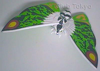 File:Bandai HG Set 3 Mothra '96.jpg