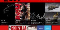 Godzilla.jp