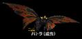 Battra Imago PS4 New
