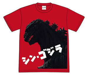 File:Shin shirt .jpeg