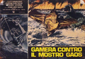 Gamera - 3 - vs Gyaos - 99999 - 4 - Italian Poster