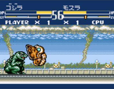 File:Godzilla fights Mothra.jpg