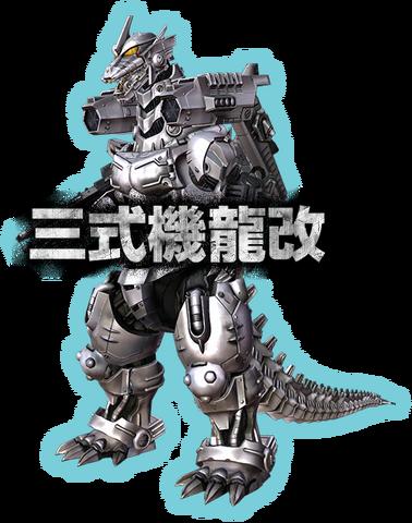File:PS3 MechaGodzilla 2003 Character HUD.png