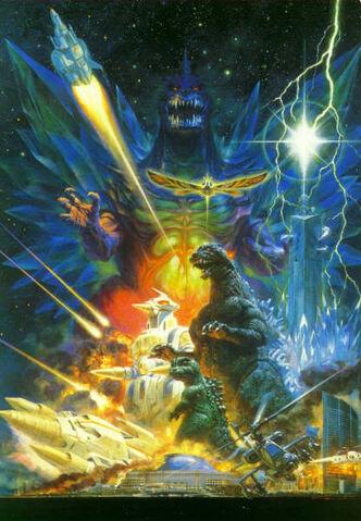 File:Godzilla vs. SpaceGodzilla Poster Textless.jpg
