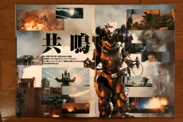 File:2002 MOVIE GUIDE - GODZILLA AGAINST MECHAGODZILLA PAGES 3.jpg