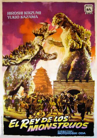 File:Godzilla Raids Again Spanish Poster.png