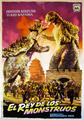 Godzilla Raids Again Spanish Poster