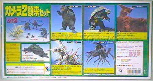 File:Bandai Gamera vs. Legion Set Back.JPG