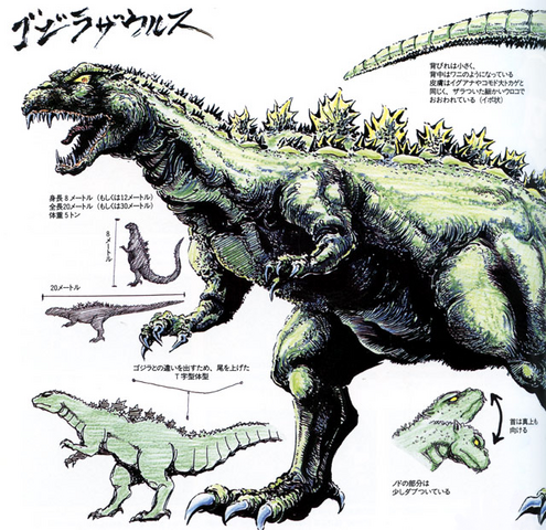 File:Concept Art - Godzilla vs. King Ghidorah - Godzillasaurus 1.png