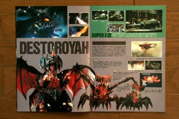 File:1995 MOVIE GUIDE - GODZILLA VS. DESTOROYAH PAGES 2.jpg