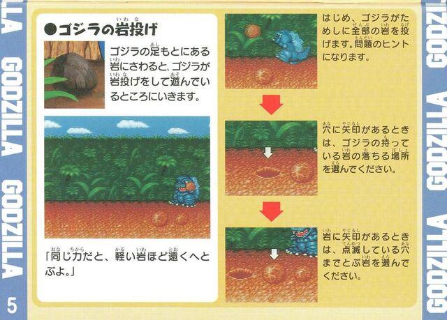 File:GHPMI Manual 7.jpg