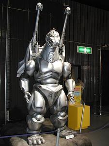 File:Suit Museum - Super MechaGodzilla.jpg