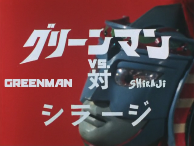 File:GM EP40 Title.png