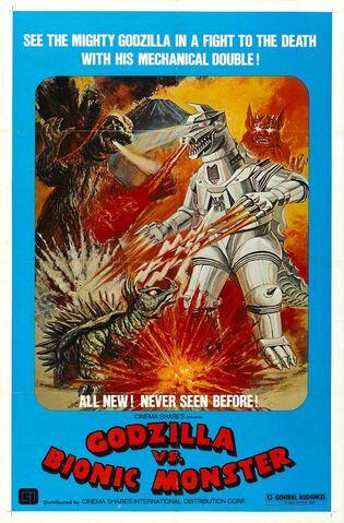 File:600full-godzilla-vs.-mechagodzilla-poster (2).jpg