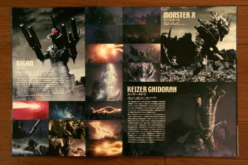 File:2004 MOVIE GUIDE - GODZILLA FINAL WARS PAGES 4.jpg