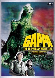 File:Gappa DVD.jpg