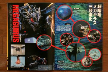 File:2000 MOVIE GUIDE - GODZILLA VS. MEGAGUIRUS PAGES 2.jpg