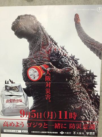 File:Another new Shingoji posterr.jpeg