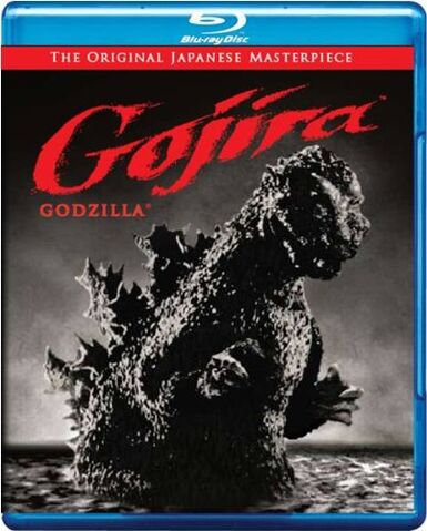 File:Godzilla Movie DVDs - Gojira -Classic Media 2012-.jpg