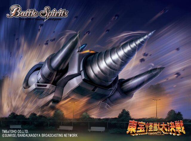 File:BATTLE SPIRITS LAND MOGUERA.jpg