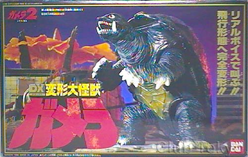 File:Bandai Gamera 1996 DX Box Front.jpg