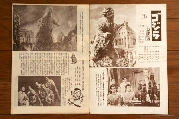 File:1954 MOVIE GUIDE - GODZILLA PAGES 1.jpg